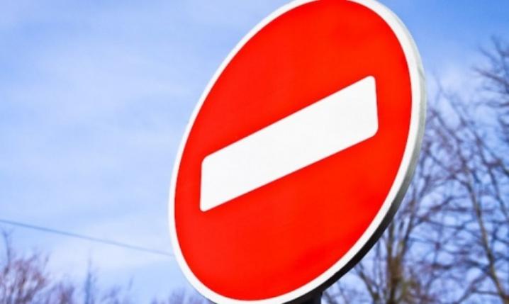 До 30 червня на вулиці Сурікова буде заборонений рух транспорту