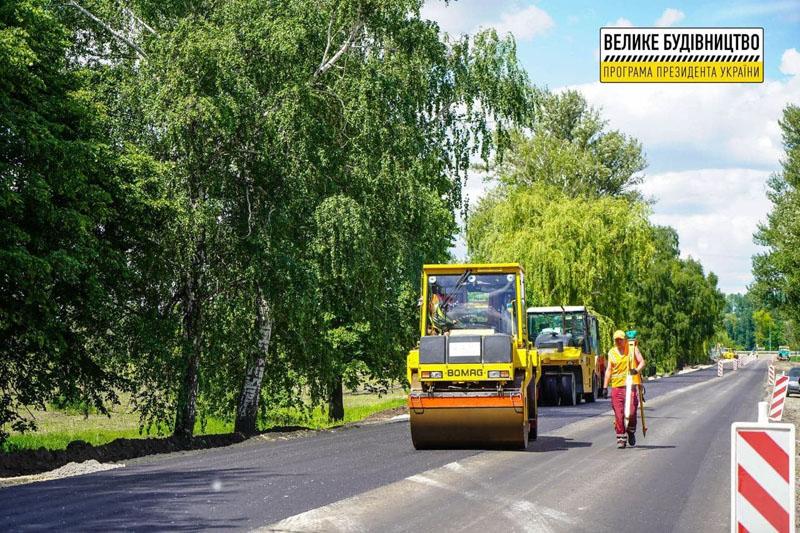 В області ремонтують дорогу Драбів-Золотоноша