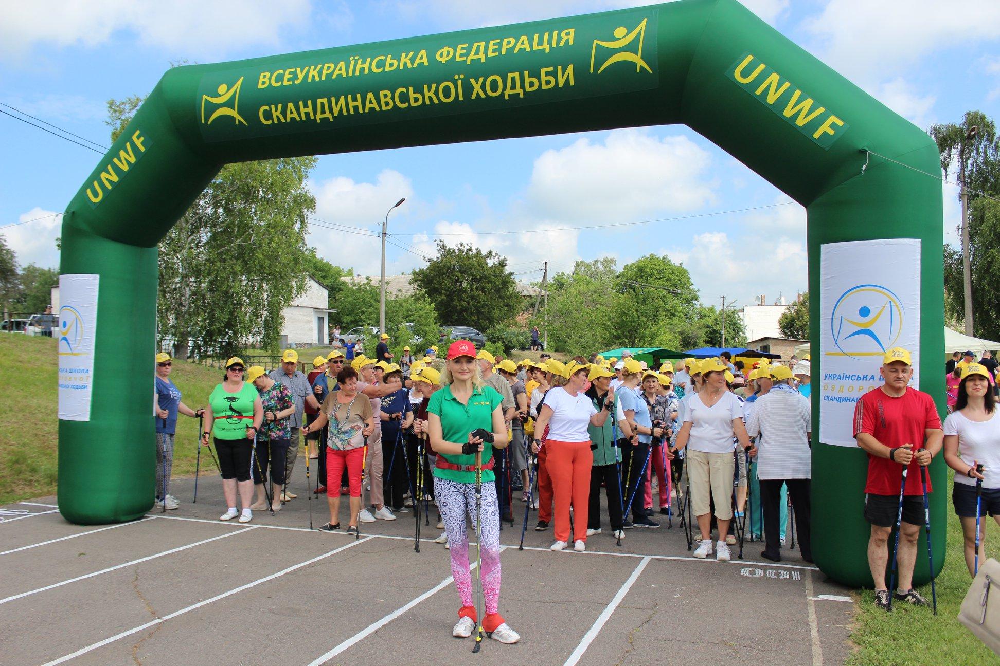 У Катеринополі встановили рекорд із скандинавської ходьби