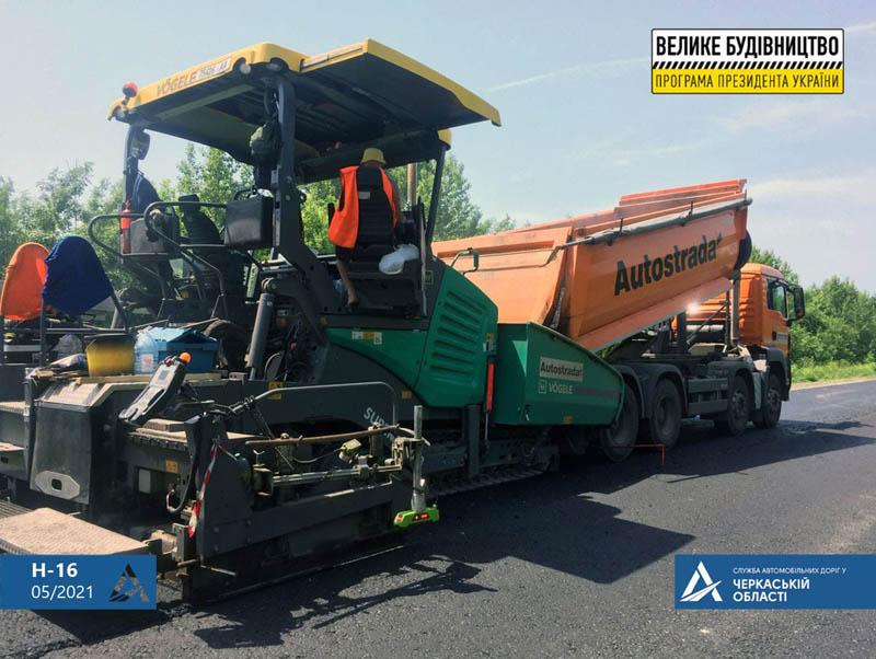 У регіоні продовжують ремонтувати дорогу між селами Княжа та Михайлівка на Звенигородщині