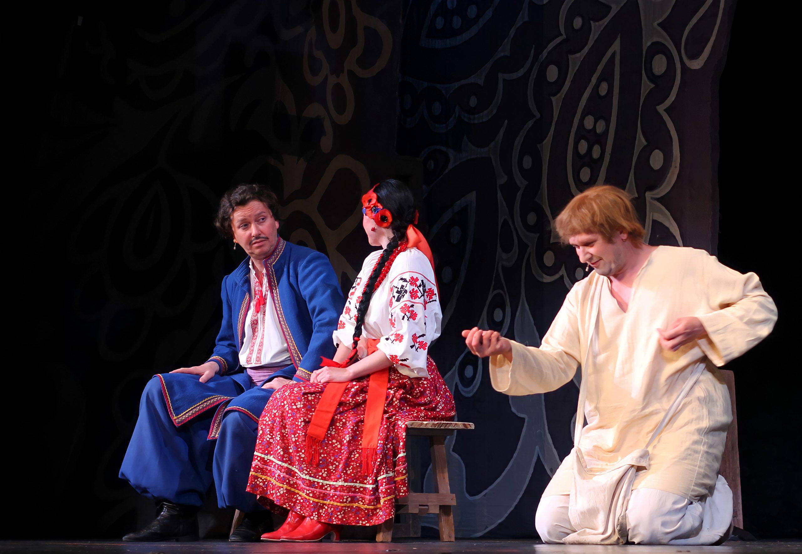 У драмтеатрі відбулася вистава «Сватання на Гончарівці» (ФОТО)