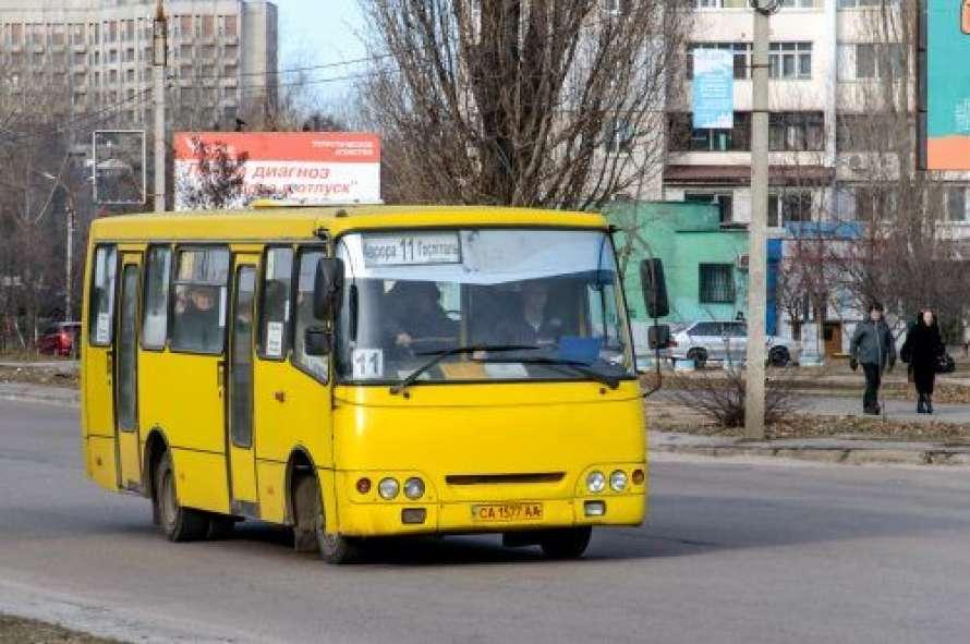 У Черкасах можна відстежити рух громадського транспорту онлайн
