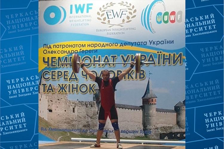 Черкаський студент – учасник фінальних змагань із важкої атлетики