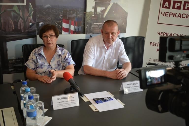 На Черкащині перевірили стан дотримання прав людини