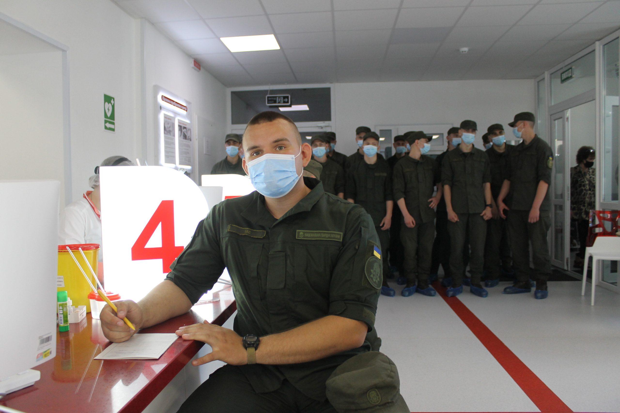 Нацгвардійці долучилися до донації крові в День донора