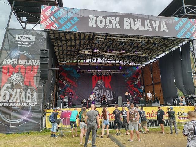 ROCK BULAVA запалила фестивальне літо на Черкащині