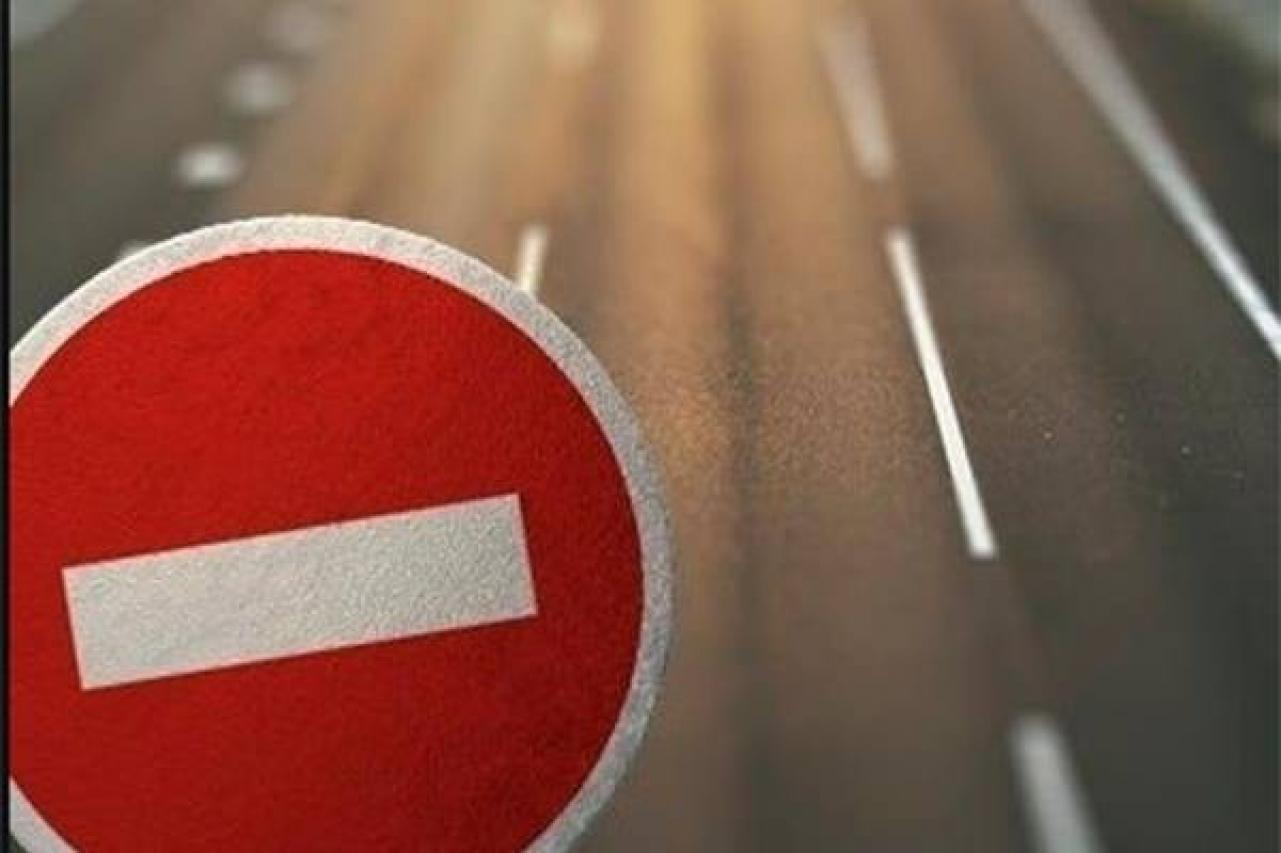 Бульваром Шевченка обмежать рух у зв'язку з проведенням Дня випускника школи