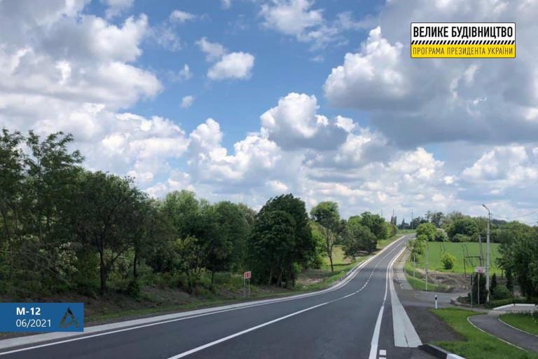 Через Черкаську область прокладуть «дорогу єдності»