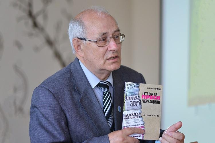 Василь Мельниченко став лауреатом журналістської премії