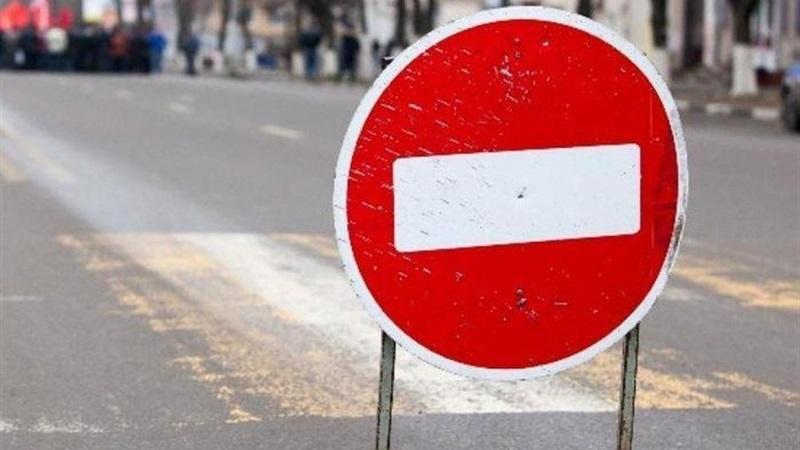 У Черкасах вулицею Нарбутівською обмежили рух
