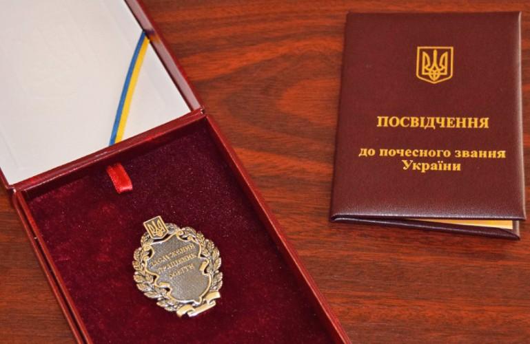 Троє черкащанок отримали державні нагороди