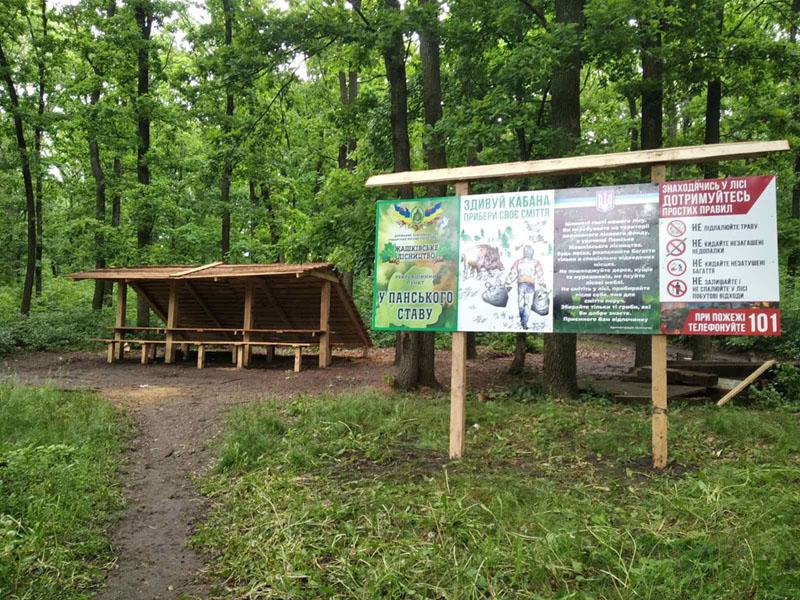 Жашківські лісівники збудували два рекреаційні пункти