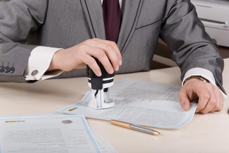 Чи подає нотаріус, у разі посвідчення договору купівлі-продажу корпоративних прав, сторонами якого є ФО, до контролюючого органу Розрахунок?