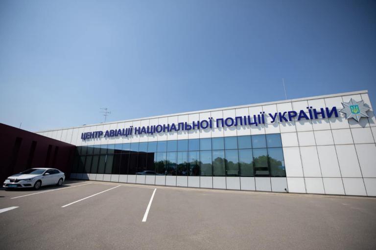 У Каневі розпочав роботу Центр авіації Нацполіції