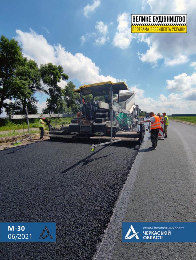 На Уманщині завершують реконструкцію ділянки Дороги Єдності