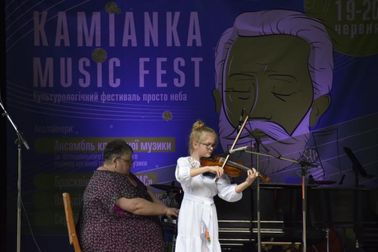 У Кам'янці відбувся музичний фестиваль