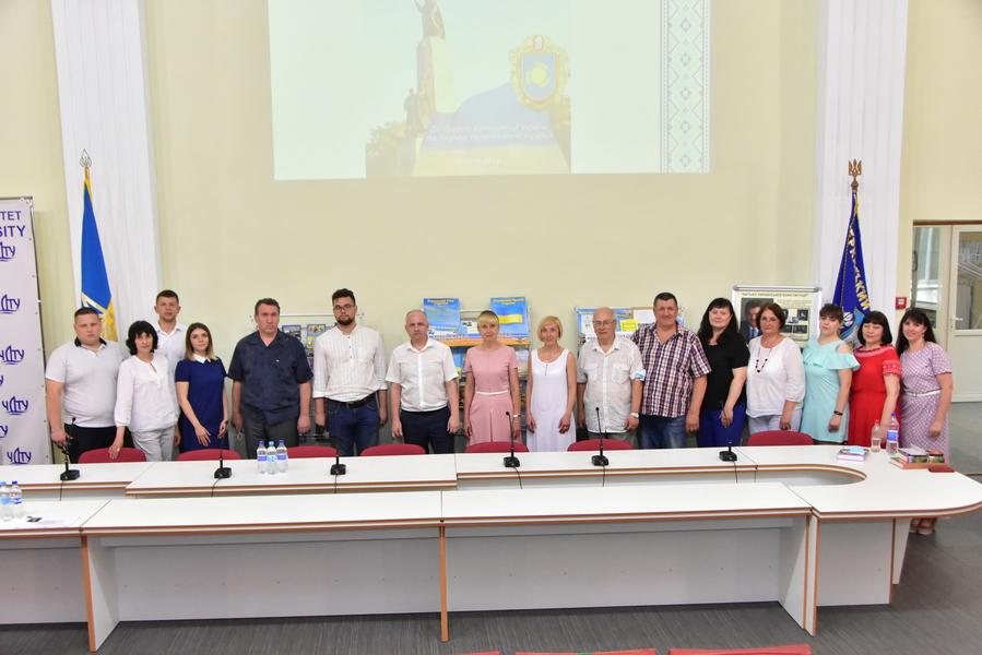 У ЧДТУ обговорили державотворчий потенціал Черкащини
