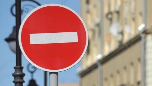 Рух бульваром у Черкасах частково обмежать в останній день липня
