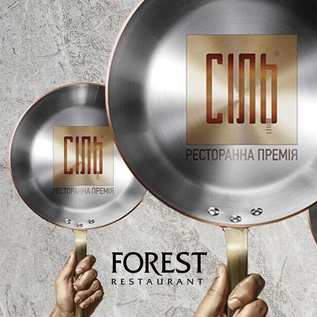 «Forest» − серед номінантів на найкращий м'ясний ресторан