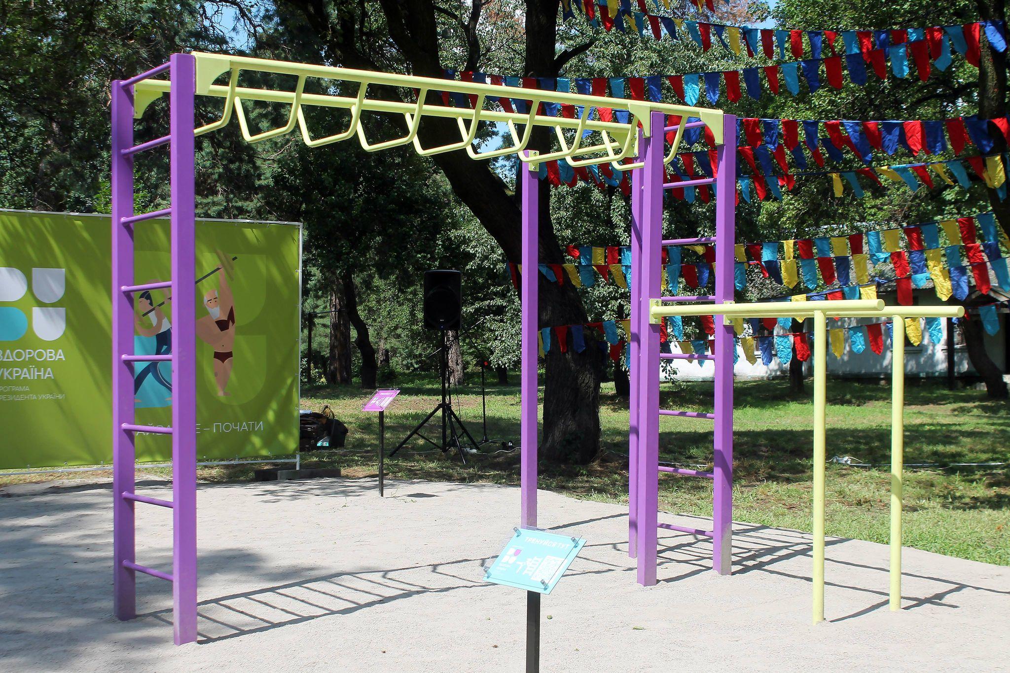 Перший в Україні «Активний парк» відкрили у Черкасах