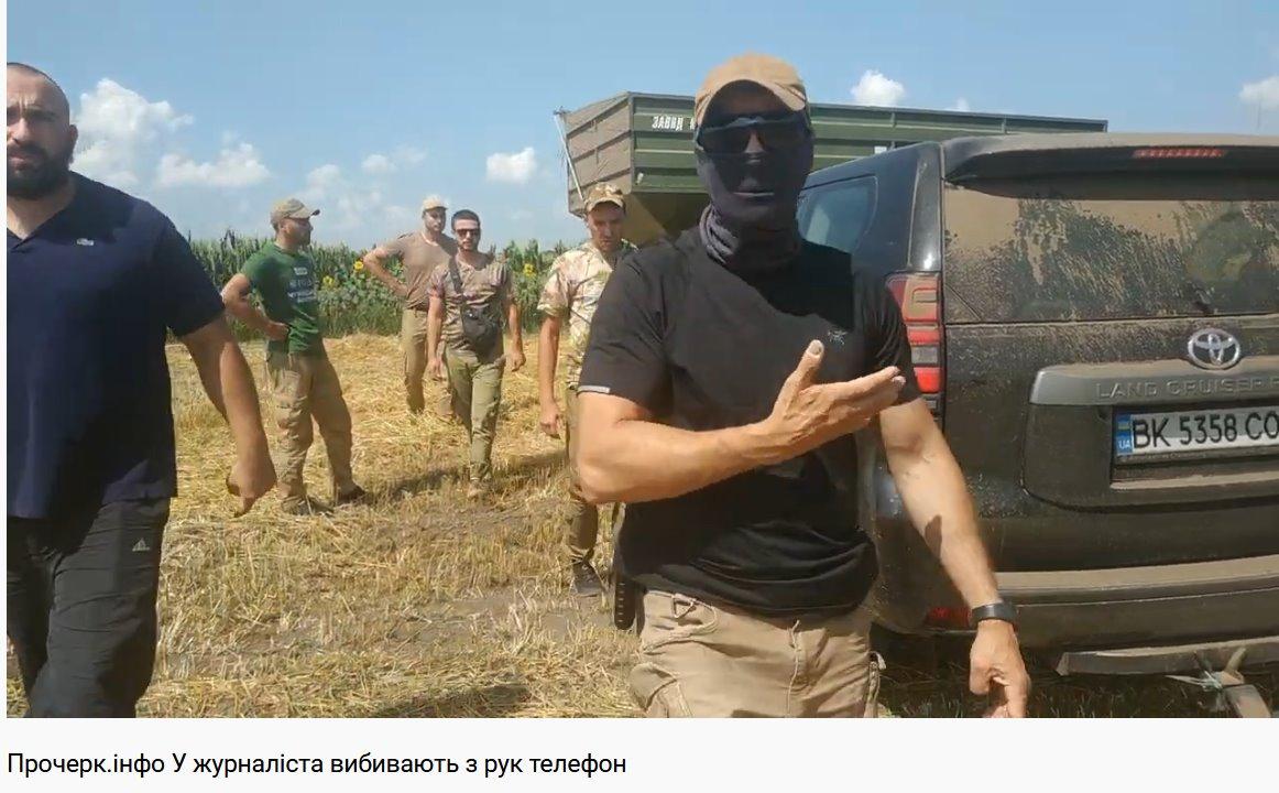 Проти журналіста черкаського інтернет-видання застосували силу