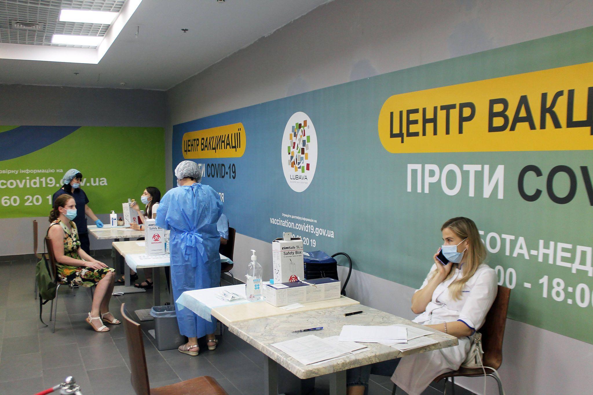 На Черкащині розпочався п'ятий етап вакцинації