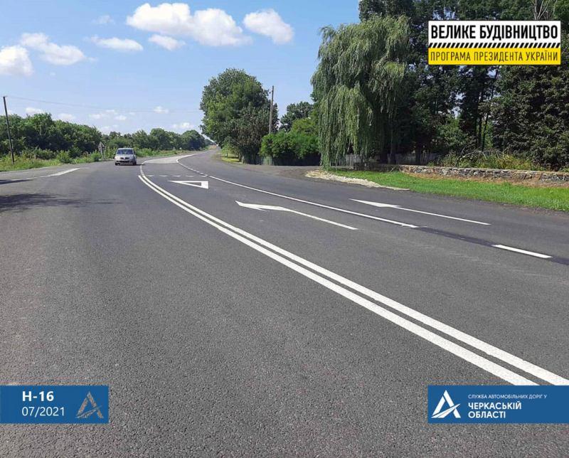 В області завершують ремонт двох ділянок дороги