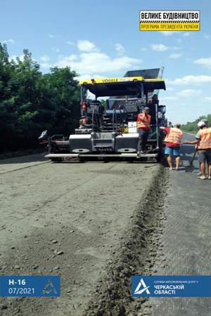 Розпочали ремонт обходу Звенигородки