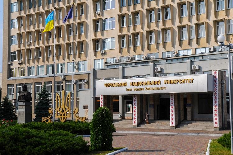 Черкаський національний на 34 місці в консолідованому рейтингу України
