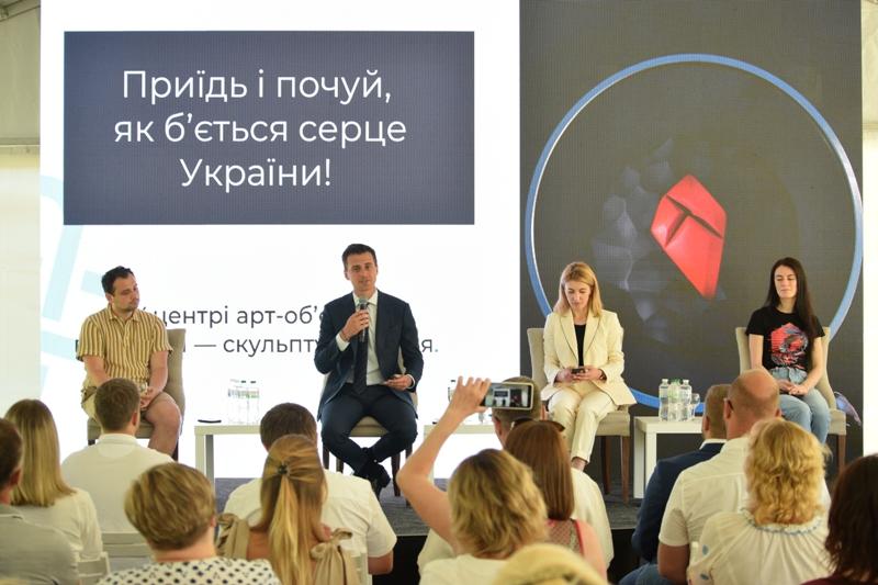 У Суботові відбувся туристичний форум