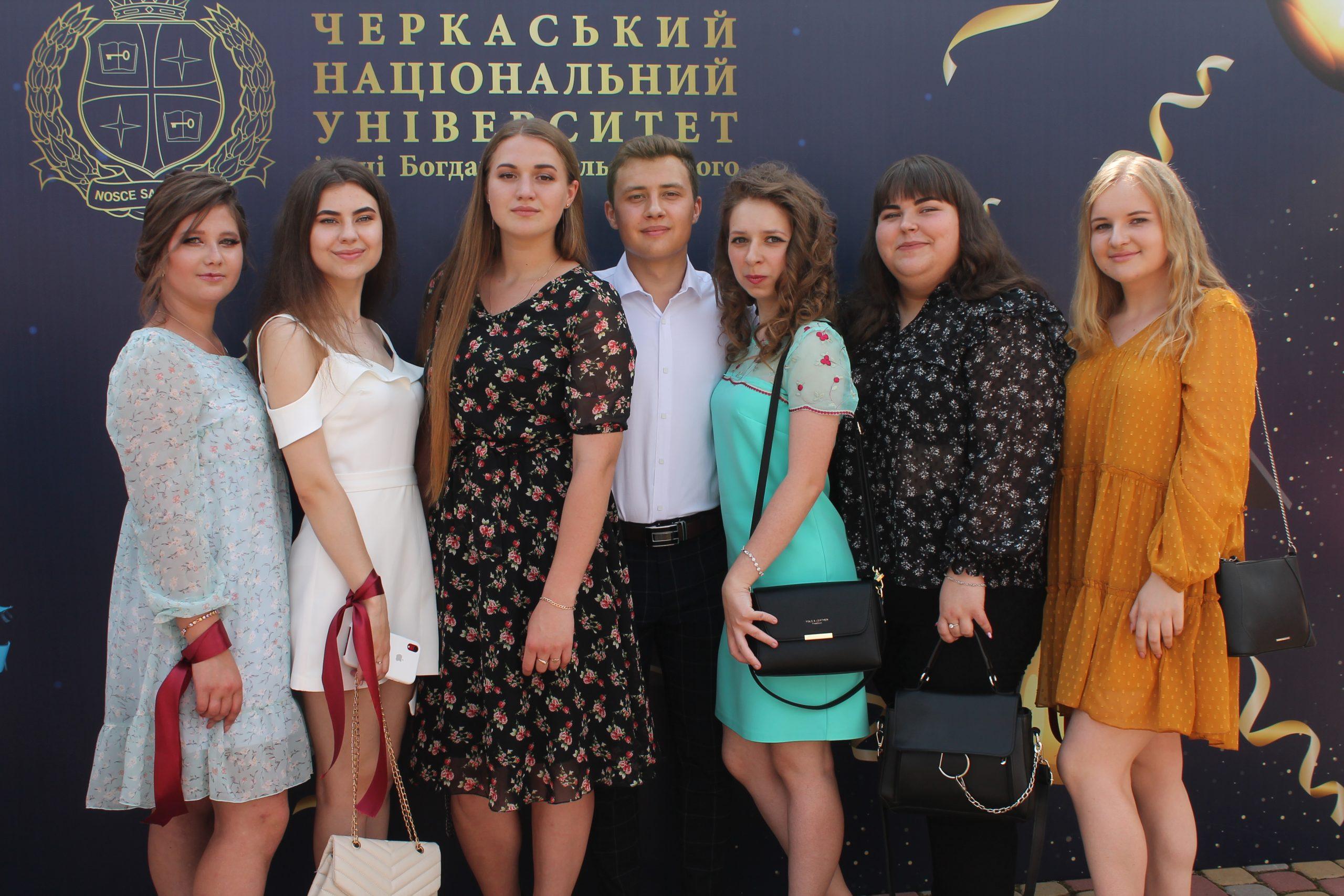 У Черкаському національному відбувся випуск студентів