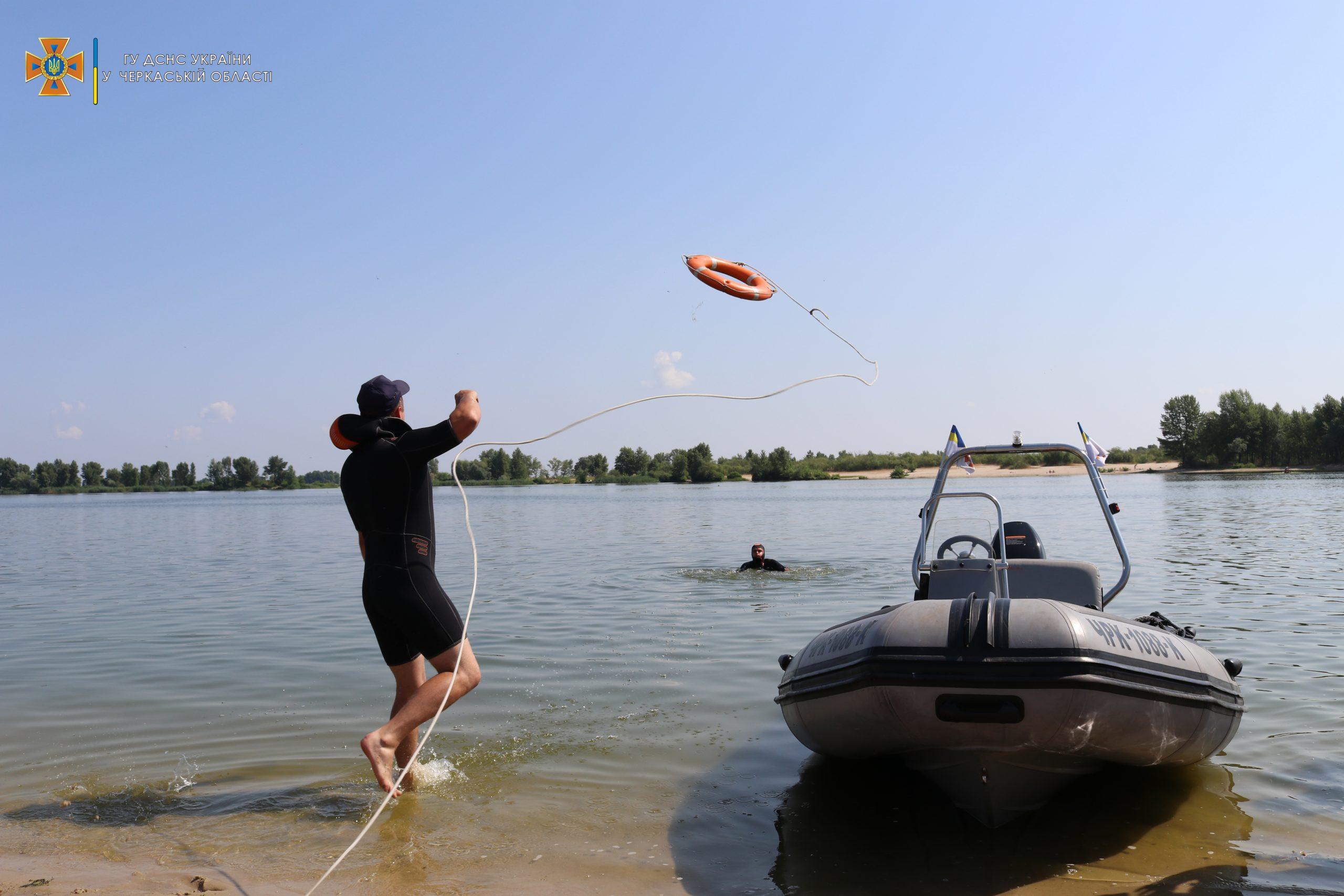 У Черкасах провели майстер-клас щодо безпечного відпочинку на воді