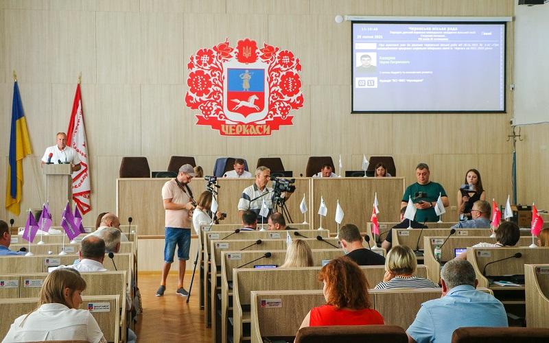 Черкаські депутати підтримали зміни до програми соціальної підтримки сімей