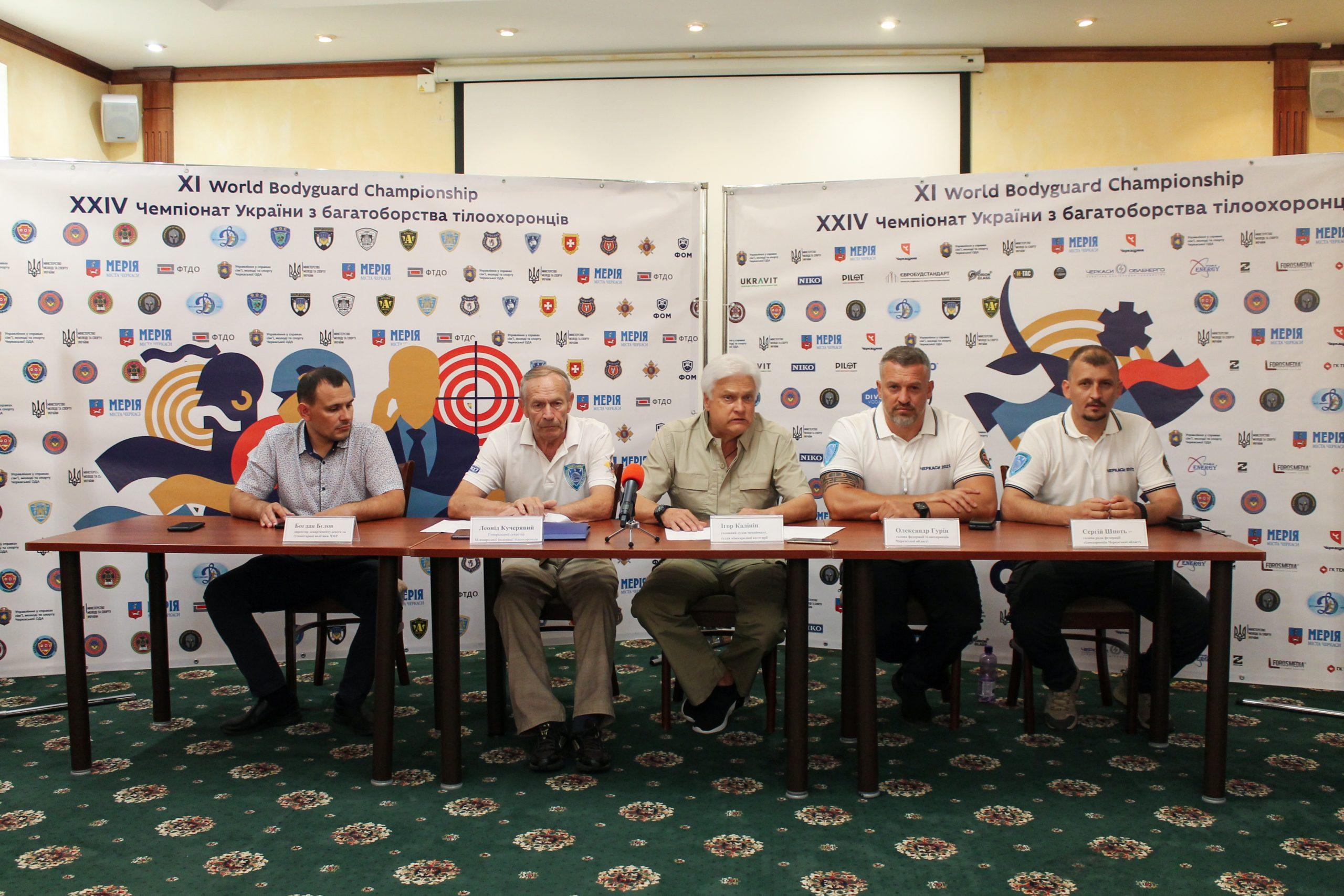 У чемпіонатах тілоохоронців на Черкащині змагатимуться 30 команд