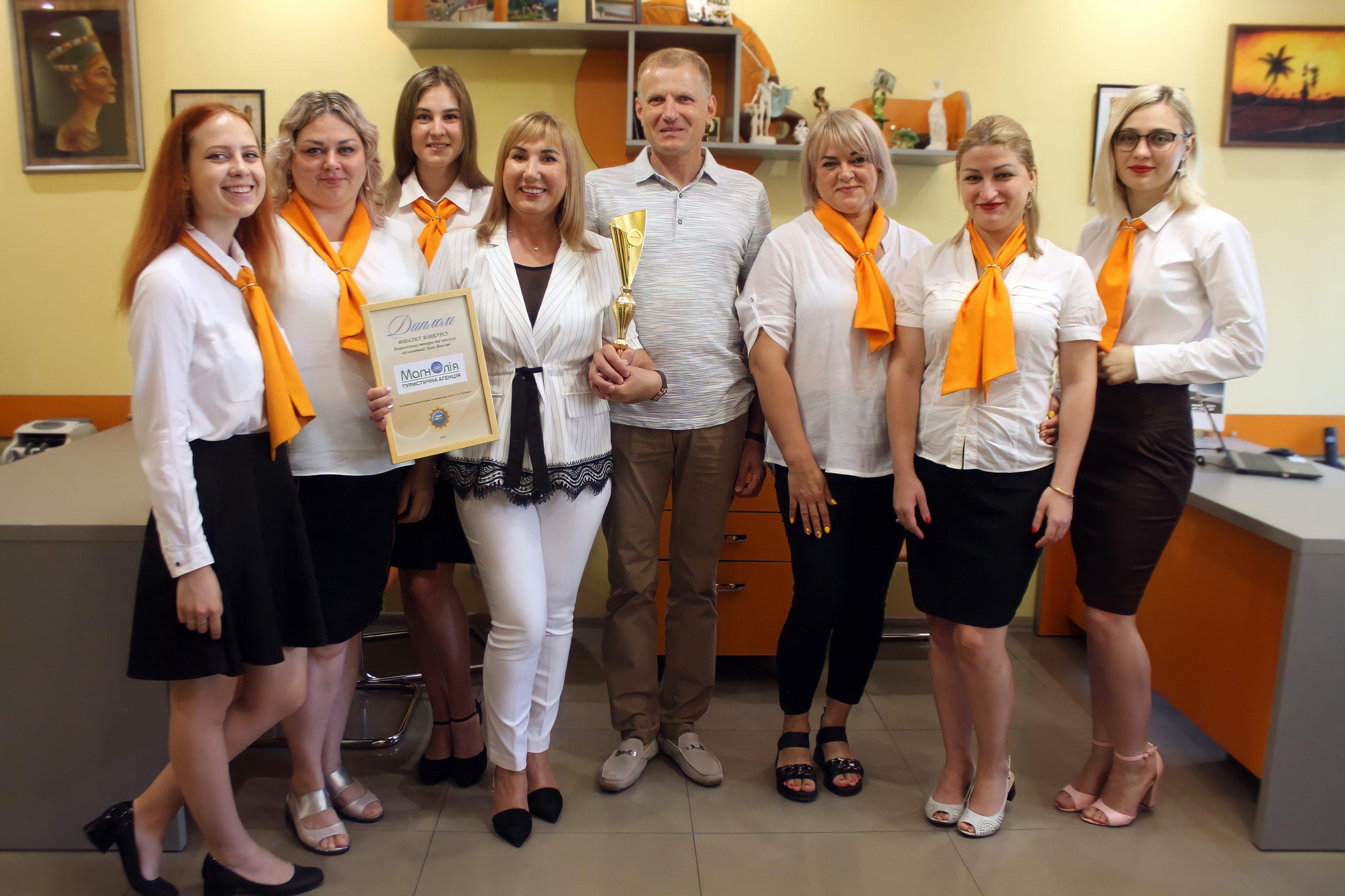 Туристична агенція «Магнолія» отримала всеукраїнську нагороду