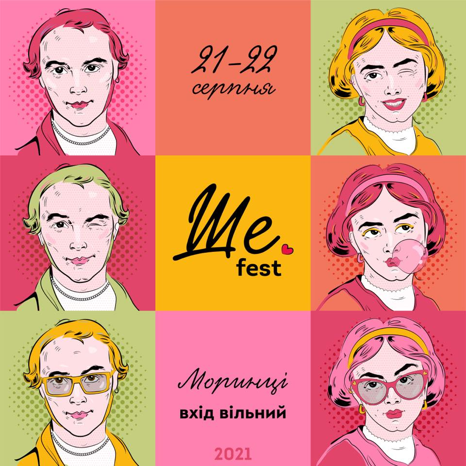Фестиваль Тараса Шевченка відбудеться в Моринцях у серпні