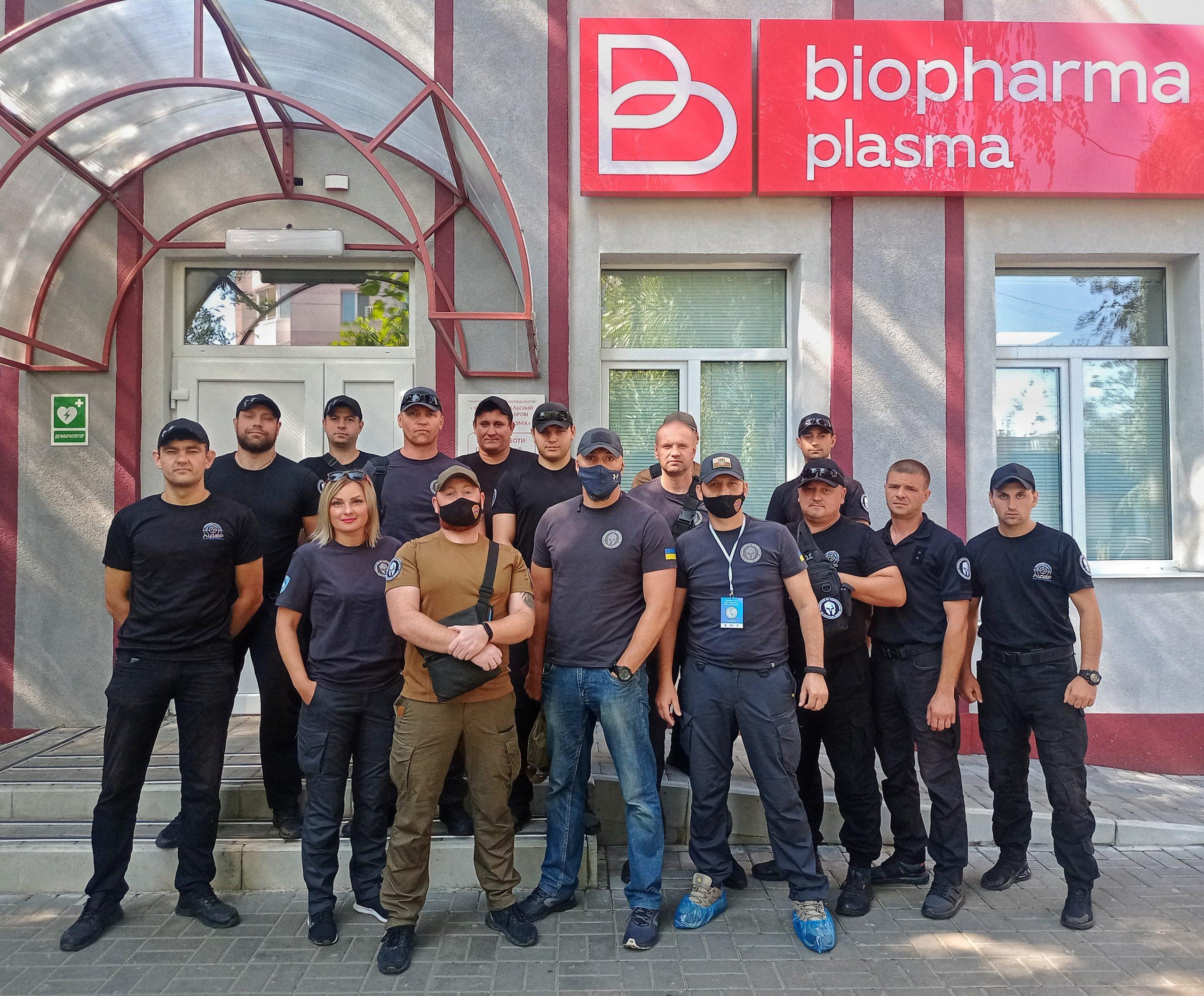 Тілоохоронці Черкащини стали донорами у «Biopharma Plasma Cherkasy»