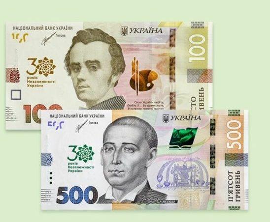 До Дня Незалежності введуть в обіг дві пам'ятні банкноти