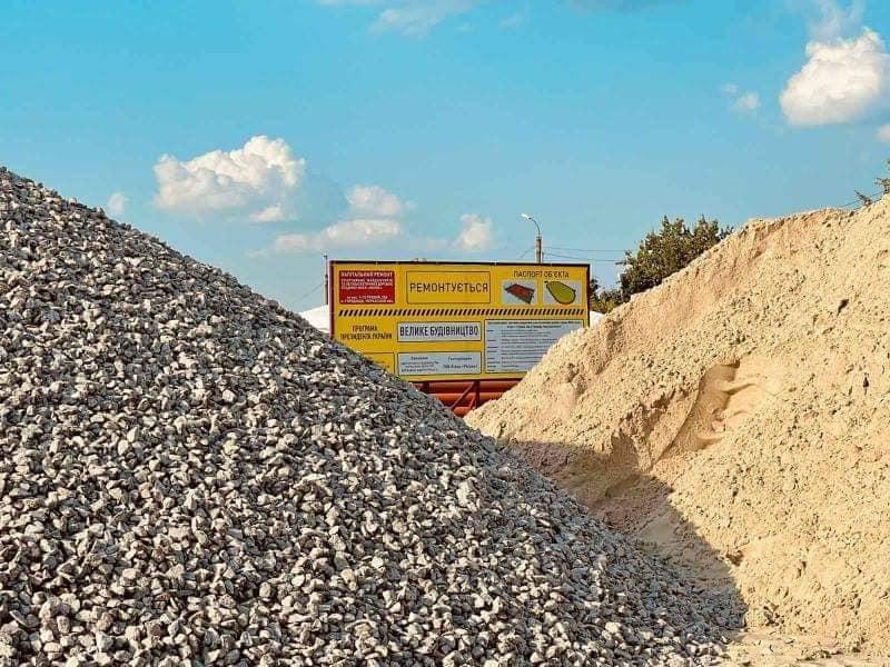 У Городищі капітально ремонтують стадіон «Колос»