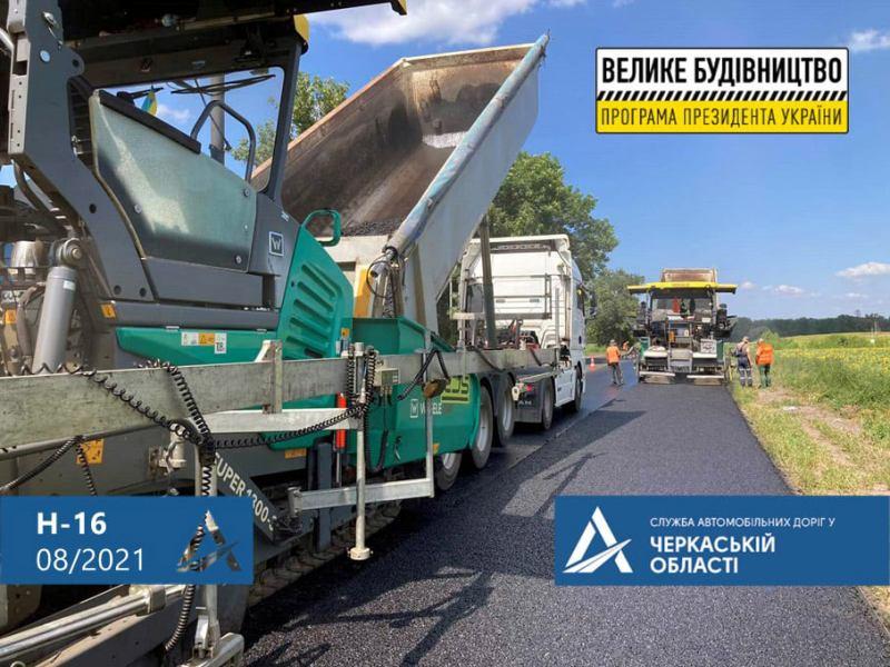 У регіоні завершують ремонт дороги на обході Черкас