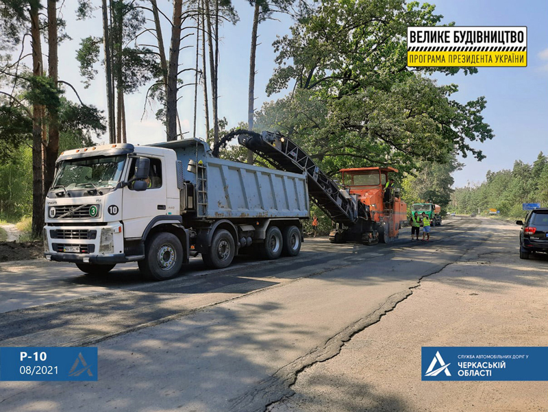 В області розпочали ремонт дороги на в'їзді в Черкаси зі сторони Канева