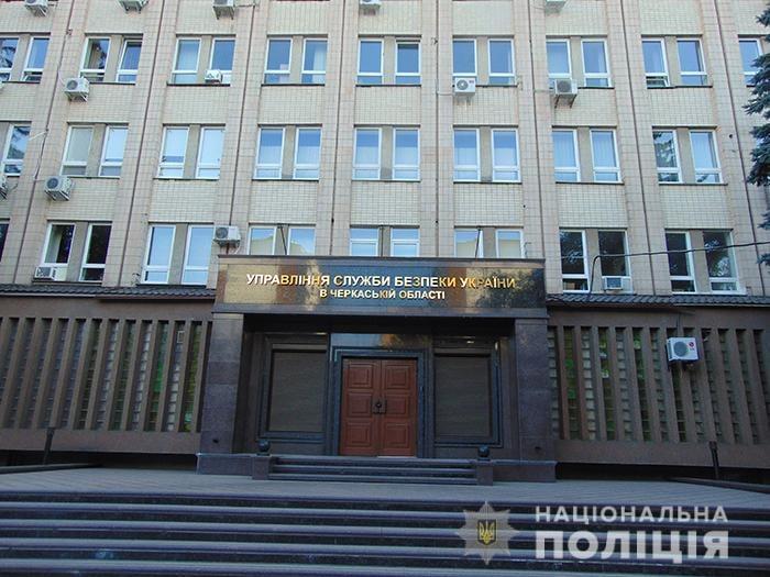 Черкащанин увірвався до СБУ й погрожував підірвати будівлю