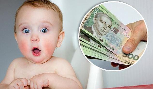Допомога при народженні дитини: скільки виплачують і які документи потрібні?