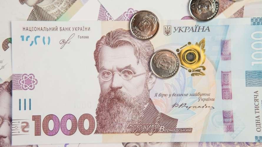 Як незалежна Україна запроваджувала власну валюту
