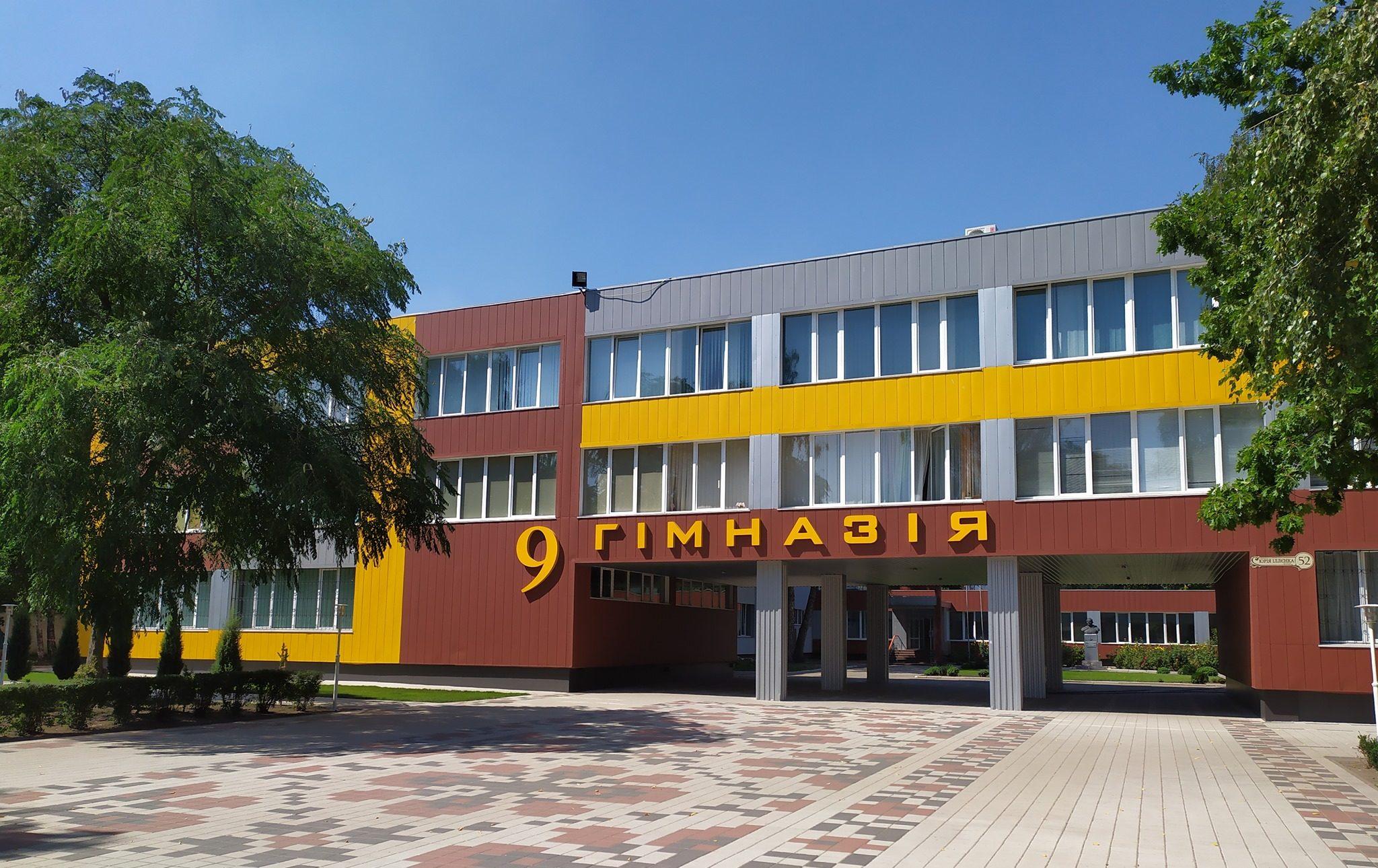 Черкаська гімназія № 9 – серед лідерів у всеукраїнському рейтингу
