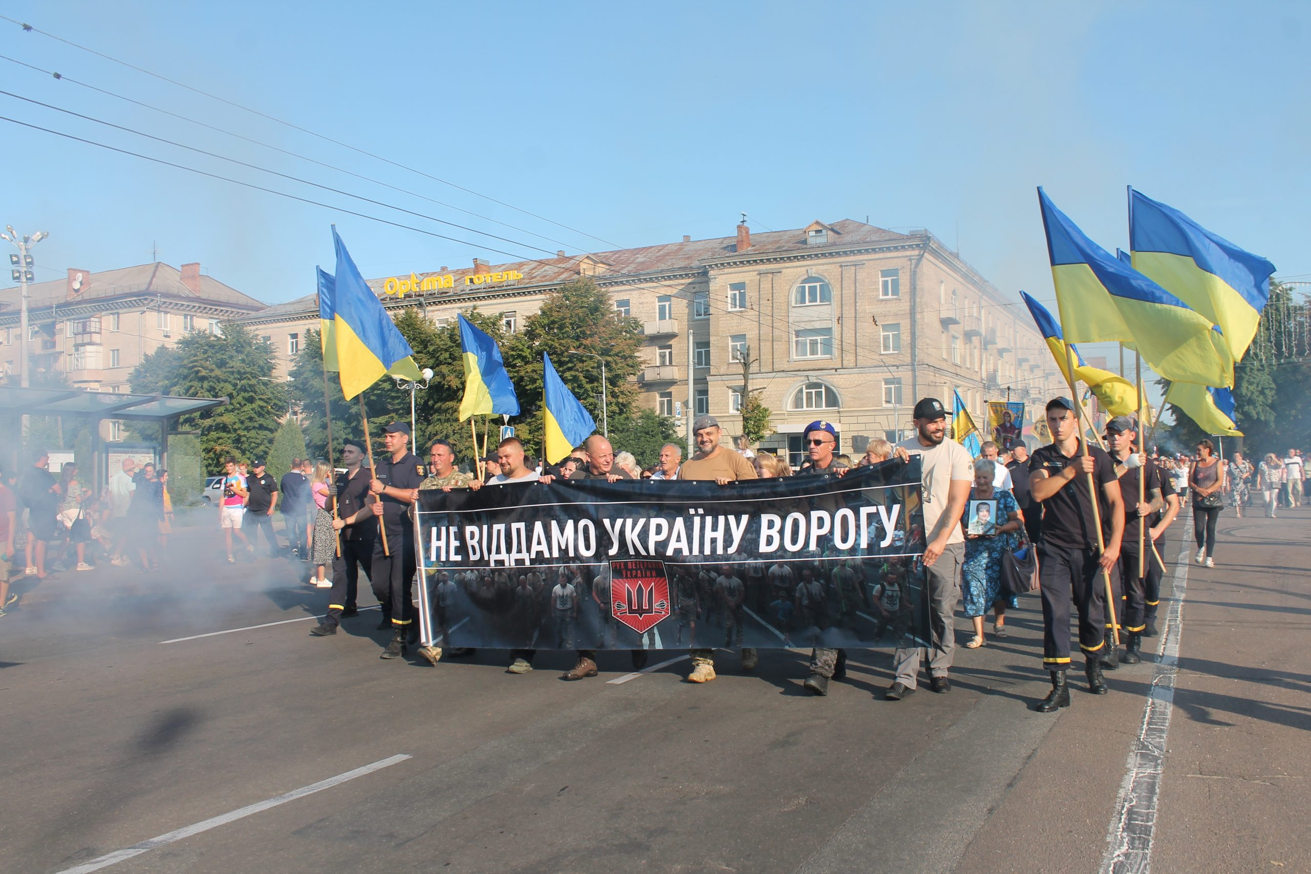 Марш Захисників відбувся в Черкасах (ФОТО)
