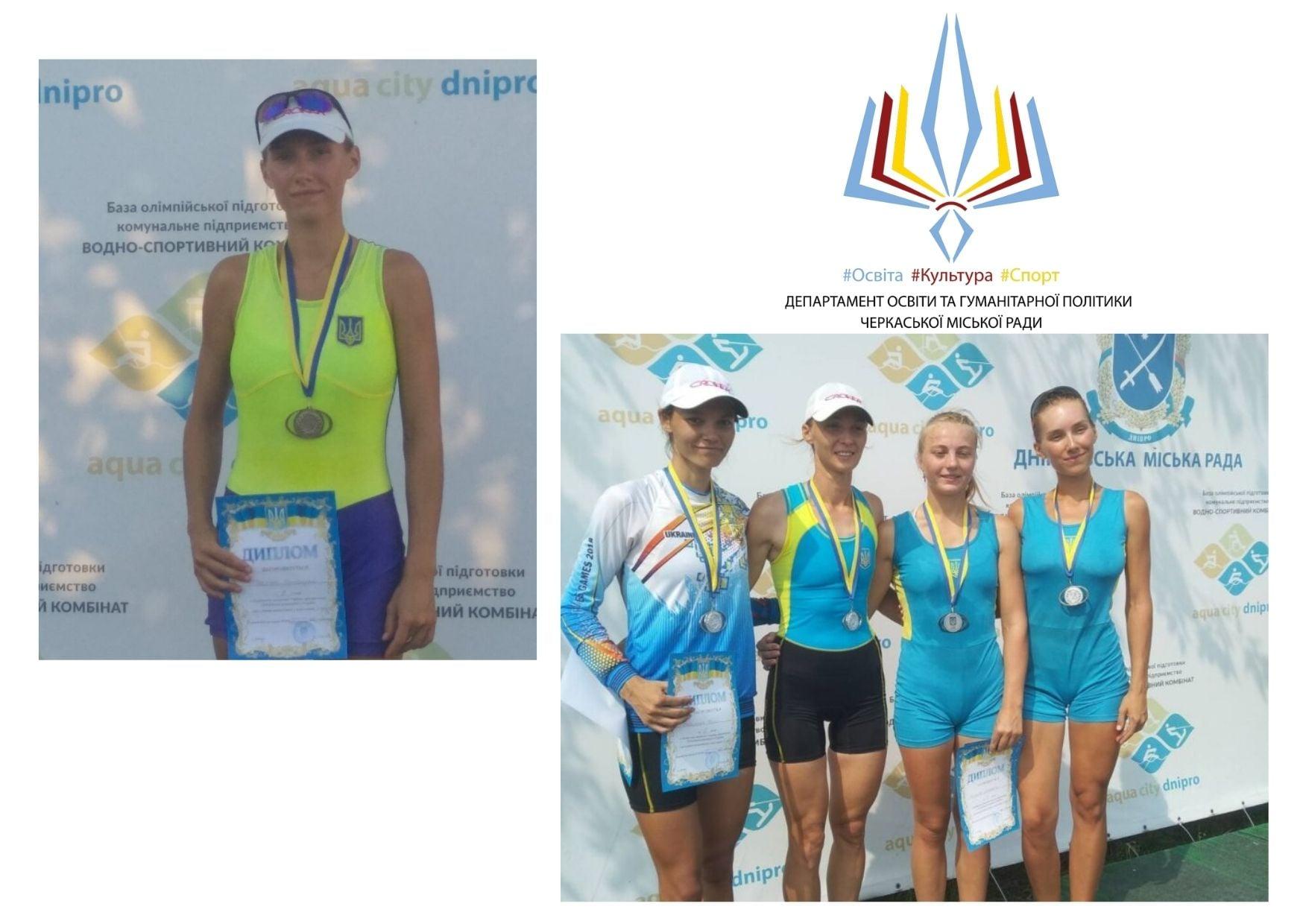 Веслувальниця з Черкас завоювала три нагороди на чемпіонаті України