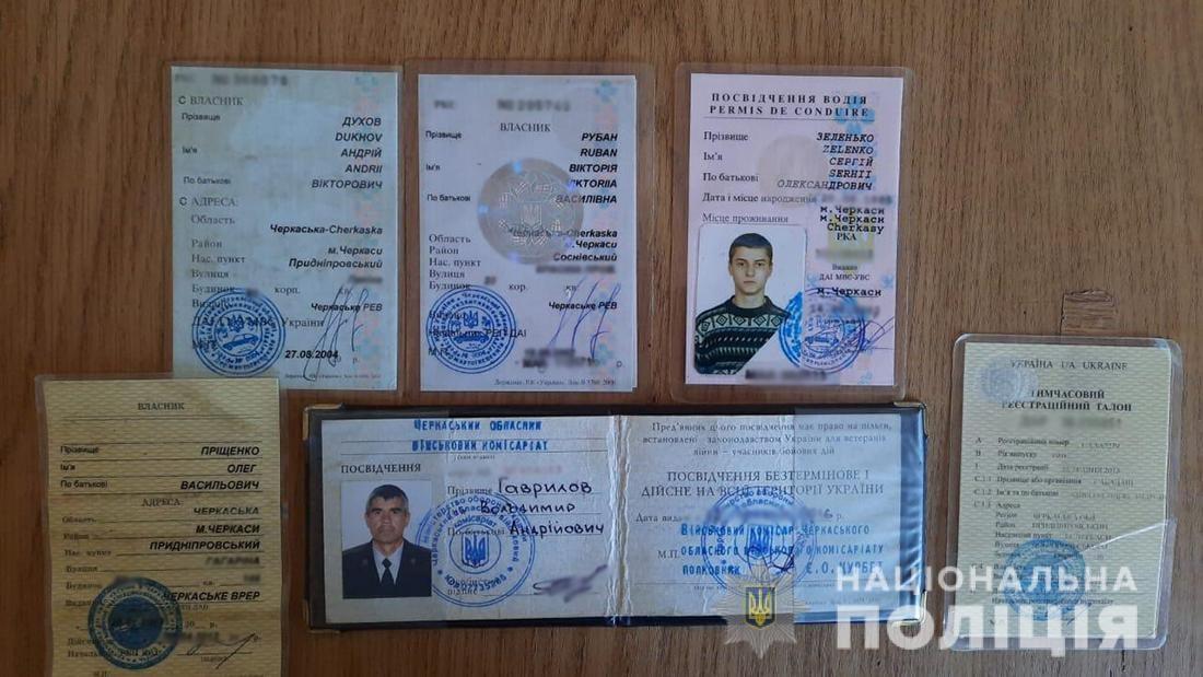 Поліція затримала чоловіків, які крали документи й прикраси на Черкащині (ФОТО)