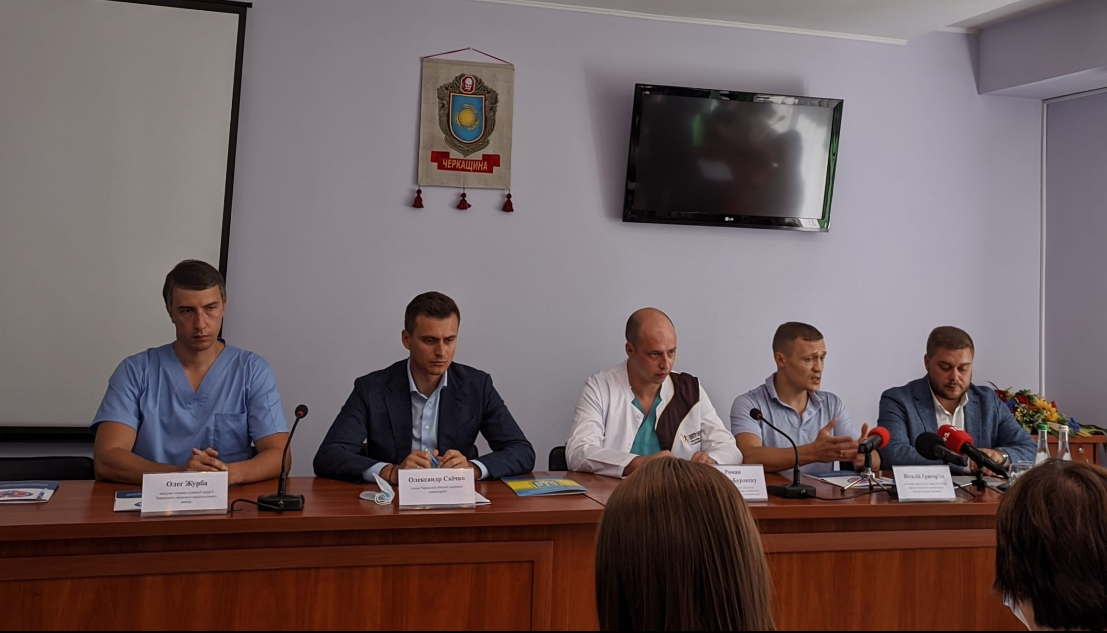 Уперше на Черкащині здійснили посмертну трансплантацію органів (ФОТО, ВІДЕО)