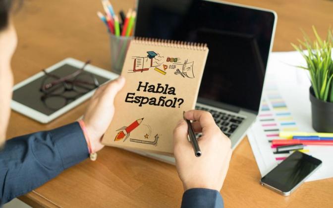 У школах вивчатимуть іспанську за підручником черкаської вчительки
